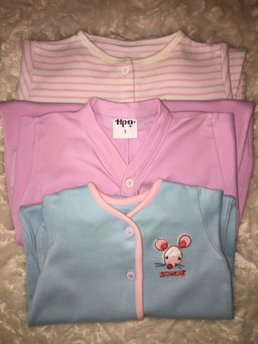 3 babygrows. 0-3 months. Excellent condition.  σε Νέα Σμύρνη