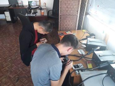 #курсы по ремонту и сотовых телефонов и компьютеров. наши