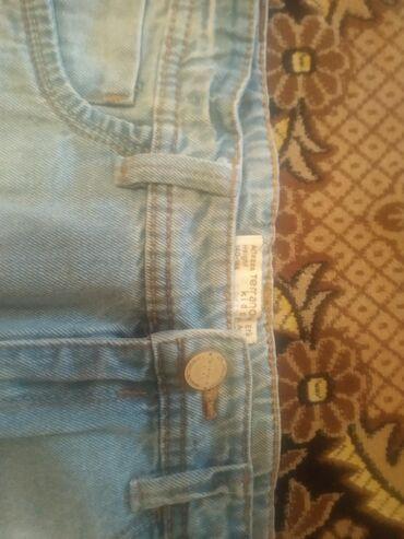 Продаю джинсовую юбку в отличном состоянии на возврат 8-9-10лет 300