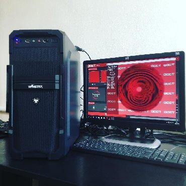 Компьютер игровойi5-3470 gtx 750tiОтличный и недорогой способ