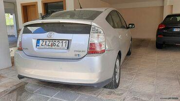 Οχήματα - Ελλαδα: Toyota Prius 1.5 l. 2008 | 217000 km