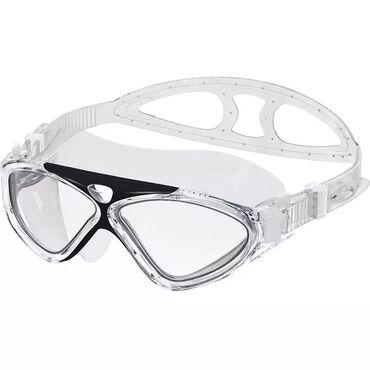платья из панбархата на шифоне в Кыргызстан: Большие обзорные очки с покрытием антифог и большим стеклом для лучшей