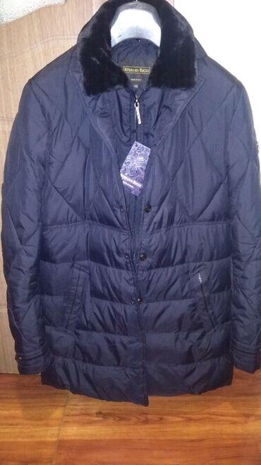 летнее платье 48 размера в Кыргызстан: Классическая куртка, dark blue, размер 48