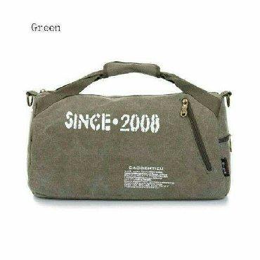 Мужская дрожная сумка в армейском стиле через пличо и для спорта