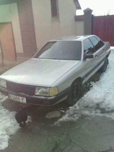 Audi 100 1990 в Бишкек