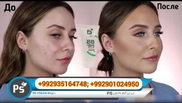 """Диққат  Косметический """"BB крем PS который рекламируют в GEM TV"""" Ба диқ"""