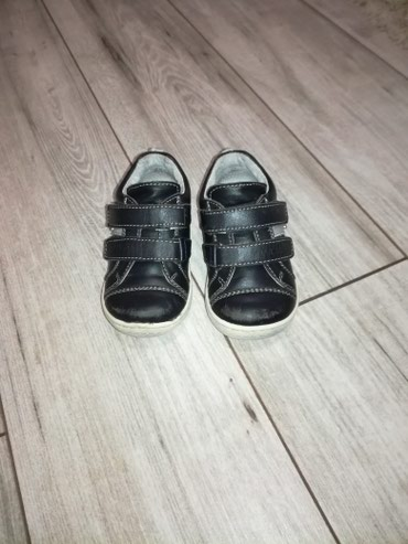 Dečije Cipele i Čizme   Kostolac: Pavle cipelice vel.21 Troskove dostave snosi kupac