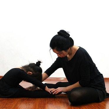 Набираем группу детская хореография, в Бишкек