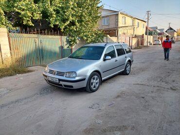 стиральная машина малютка с отжимом цена in Кыргызстан | СТИРАЛЬНЫЕ МАШИНЫ: Volkswagen Golf 2 л. 2000 | 250000 км