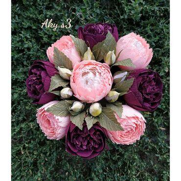 Продаю цветы ручной работы из итальянской гофрированной бумаги. Эти бу
