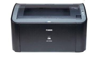 Куплю принтер чернобелый лазерный и цветной БУ в идеальном состоянии