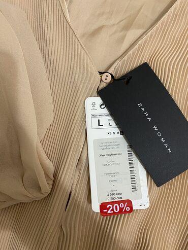 Новый комбинезон от Zara с этикеткой. Размер L, просто висел в