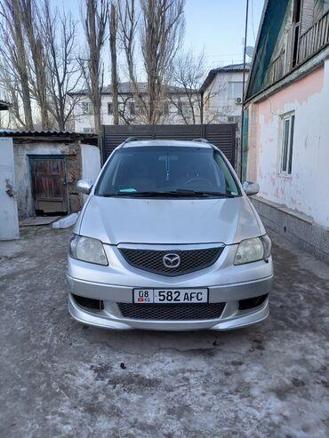 mazda sentia в Кыргызстан: Mazda MPV 2.2 л. 2002
