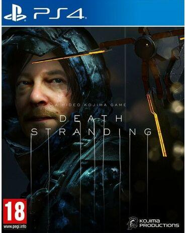 Otkup PS4 igrica