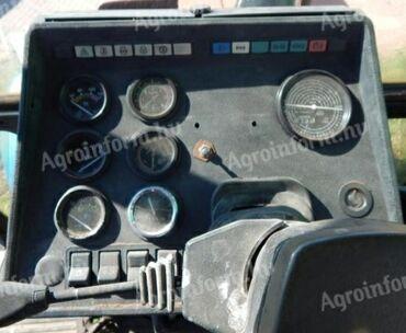 Трактор юто 404 - Азербайджан: Salam bu sitden axtarilir 1998 ilerin traktorunda olur tekce ust