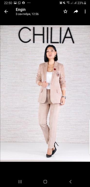 Брючный костюм женский вечерний - Кыргызстан: Костюм. Стильный брючный костюм.  Костюм классика Размеры 36 38 40 42