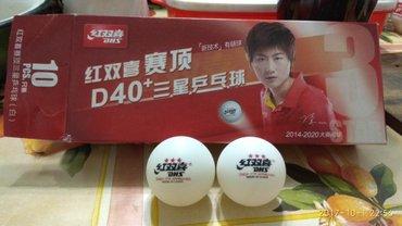 40+ Настольный теннис шарики! Шарики для настольного тенниса 40+ бесшо в Балыкчи