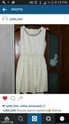 Очень милое платье. новое 450сом в Бишкек