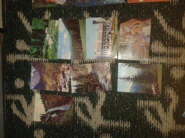 Продаю открытки в Сокулук