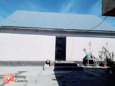 volkswagen 7 в Ак-Джол: Продам Дом 70 кв. м, 7 комнат