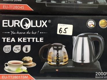 Bakı şəhərində Euro lux kettle ( su qizdirici dem cay niki ile birge). 1 il resmi
