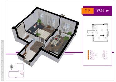 ������������ 1 ������������������ ���������������� �� �������������� в Кыргызстан: 1 комната, 59 кв. м