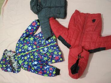 Детские куртки, шапка, шорты, женский спортивка,туника Все за 290сом
