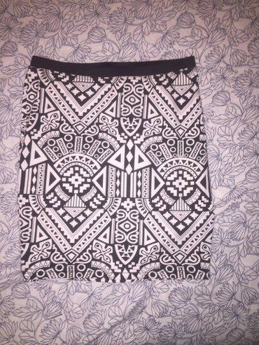 Nova letnja suknja S-M - Belgrade