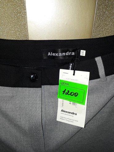Женские брюки Александра новые в Бишкек
