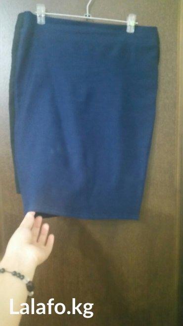 Юбка классическая,  новая, темно синяя, размер стандарт, цена 900 в Бишкек