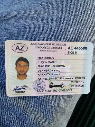 - Azərbaycan: VAZ (LADA) 2114 Samara 1.6 l. 2011 | 191388 km
