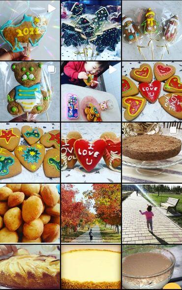 Пироги, торты, печенье на все праздники на заказ