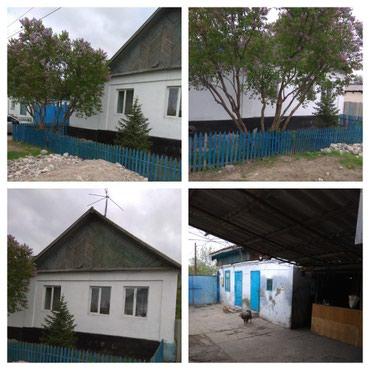 ПРОДАЮ: дом в Ново Покровке, саман, в Бишкек