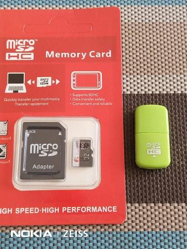 Huawei-honor-4c-pro - Srbija: HUAWEI PRO Меморијска картица зашто ризиковати купите проверено и
