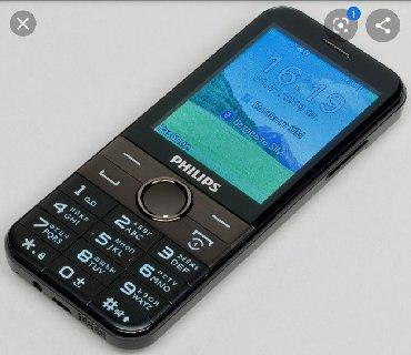Philips xenium w3568 - Кыргызстан: Куплю Philips E580/ E570