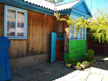 Недвижимость на Иссык-куле с. в Семеновка