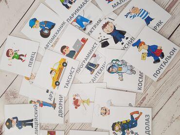 Развивающие ламинированные карточки для детей. Не боятся воды и зубов!
