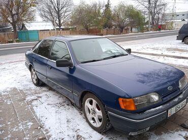 частная скорая помощь в бишкеке в Кыргызстан: Ford Scorpio 2 л. 1989   111000 км