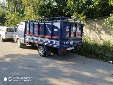 хундай-140 в Кыргызстан: Hyundai Портер 2.6 л. 2003 | 155000 км
