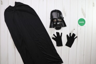 Дитячий костюм Дарт Вейдер Star Wars     До костюма входить: шолом, ру