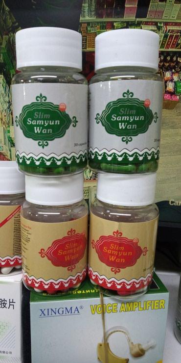 Капсулы для похудения СаМуИн ван. в Бишкек