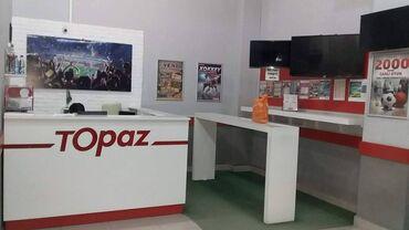 """dair��l��r ��imm��k ������n ba�� ��rt��kl��r - Azərbaycan: """"TOPAZ"""" agentinin mebel və avadanlığı satılırHər bir şey əla və işlək"""
