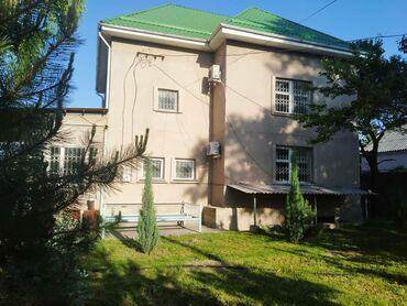 Недвижимость - Кыргызстан: Продам Дом 145 кв. м, 4 комнаты