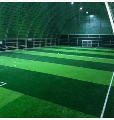 Другое для спорта и отдыха в Массы: Срочно продаются футбольные поля