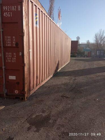 Продаю контейнер 40тонн.Договорная . Контейнер Конт,Кон.Новый