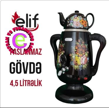 somavar - Azərbaycan: Elif somavar tutumu 4.5 litir üapalı spiral təbəqə xrom gövdə isdi