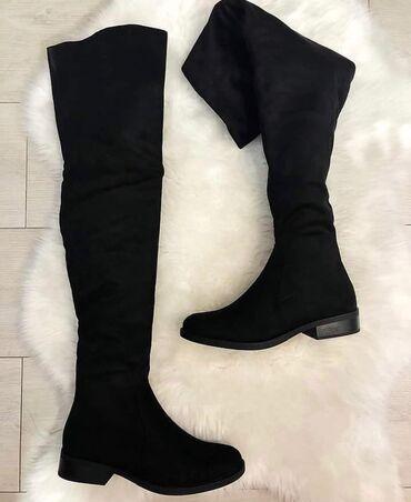 Čizme par puta nošene