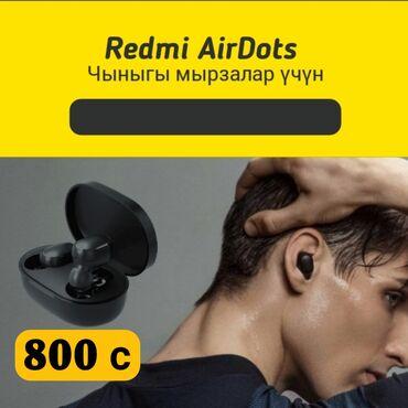 """Беспроводный наушник""""Redmi Airdots""""зымсыз кулакчын """"redmi"""