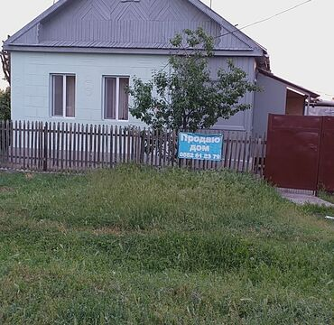 Недвижимость - Пос. Дачный: 65 кв. м 3 комнаты, Сарай, Подвал, погреб, Забор, огорожен