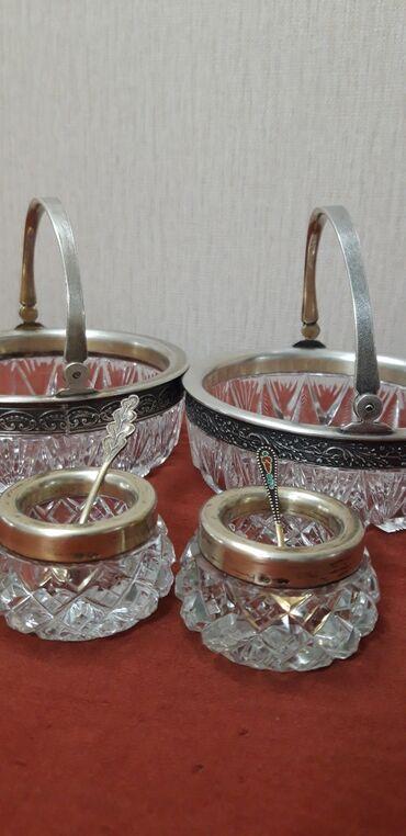 Печатка серебряная - Кыргызстан: Хрустальные вазочки и солонки с серебряными ободками,ложечки тоже